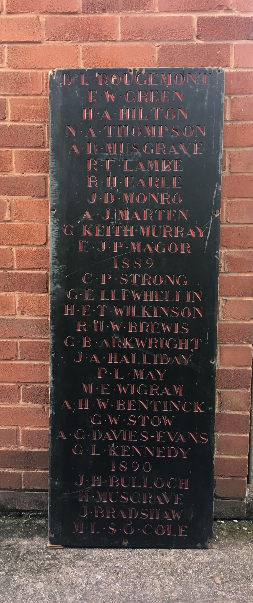 school memorial honours board