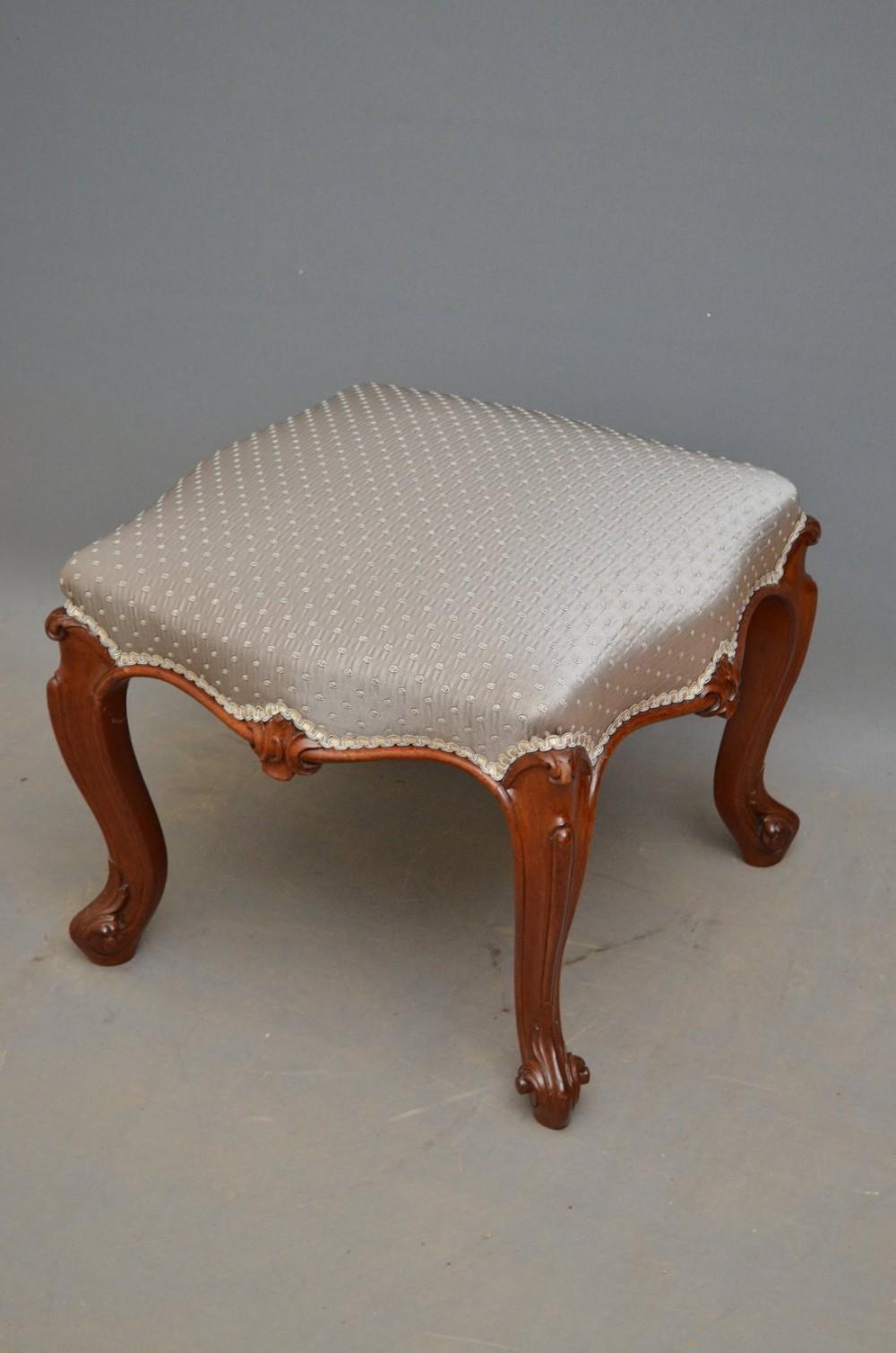 an early victorian mahogany stool