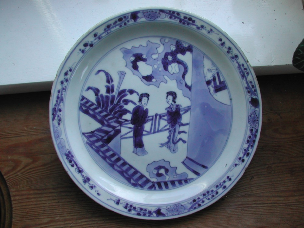 chinese blue and white shallow dish with everted rim and rare four character commendation mark late 17th early 18th century
