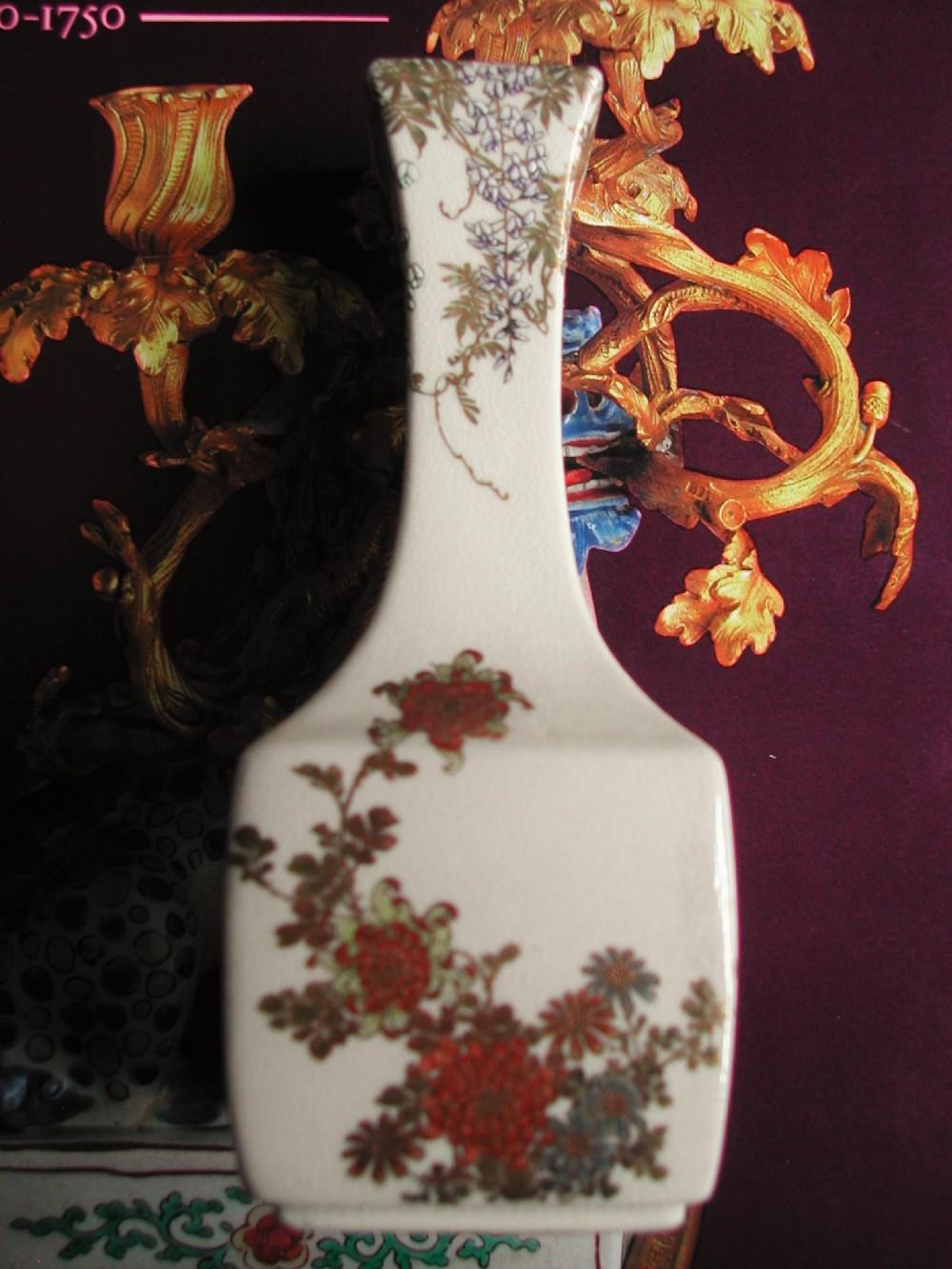 a very fine yabu meizan japanese satsuma vase meiji period
