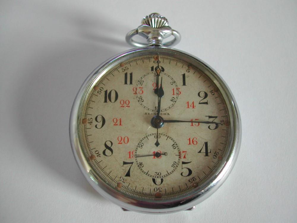ww2 japanese naval issued pocket chronograph watch by seikosha circa 1942