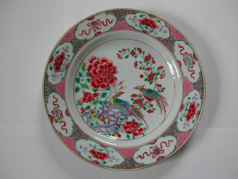 a fine chinese golden pheasant famille rose plate dating to the yongzheng period circa 1730