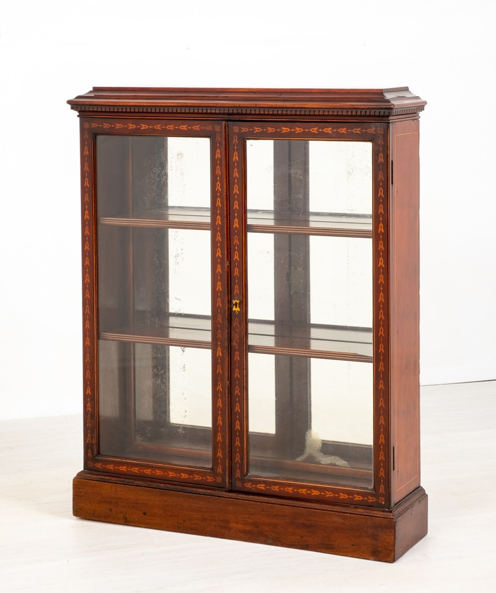 mahogany 2 door glazed bookcase