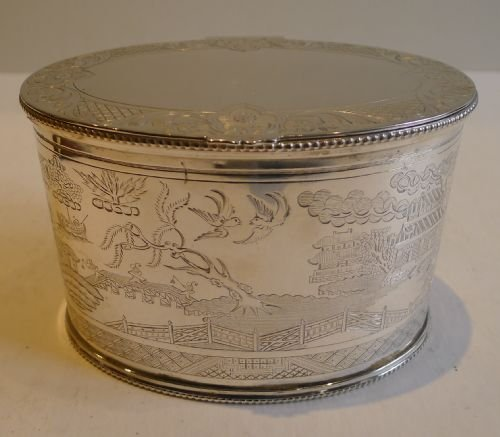 rare antique english willow engraved large tea caddy in silver plate c1880