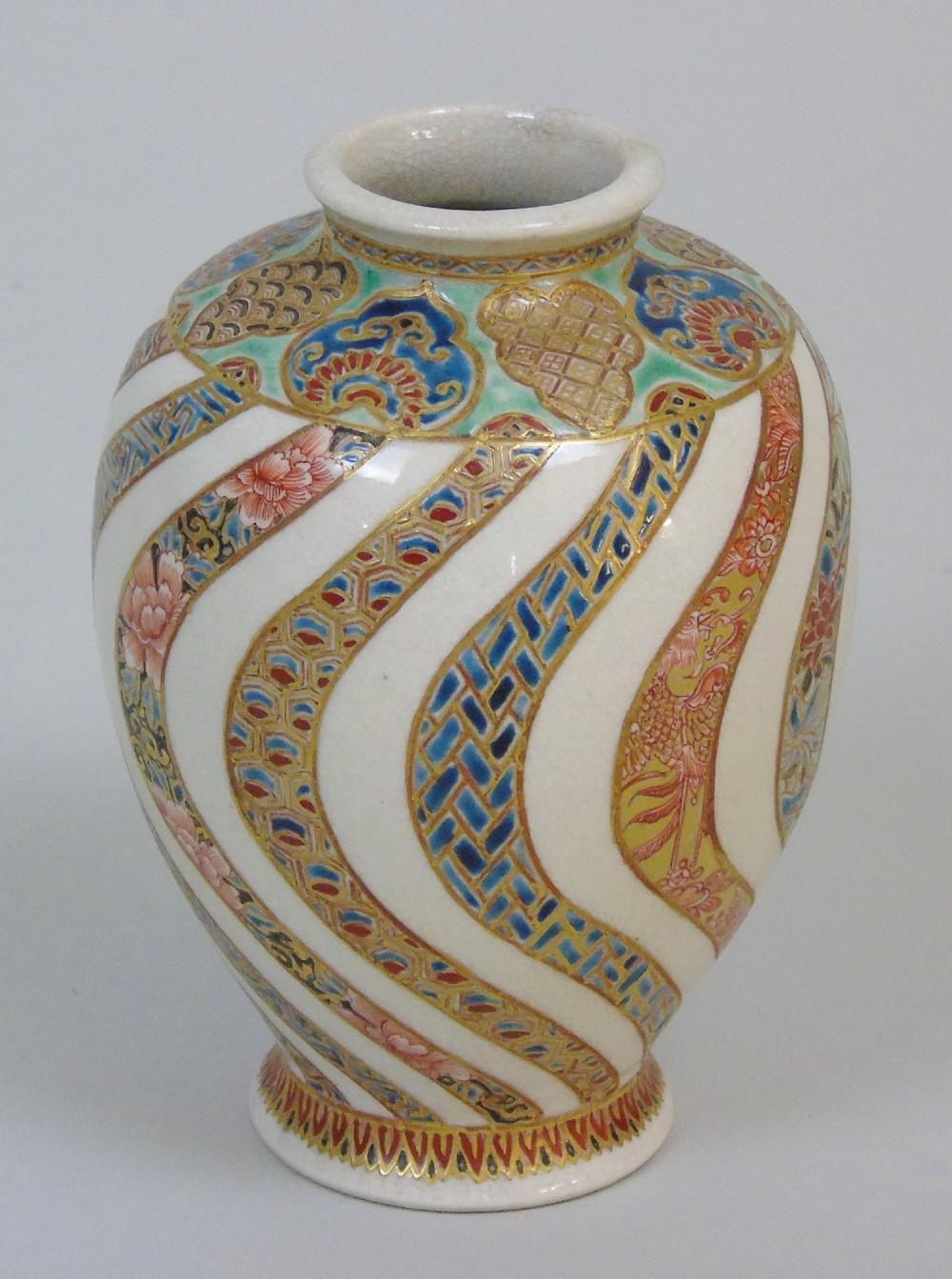 antique japanese meiji satsuma vase