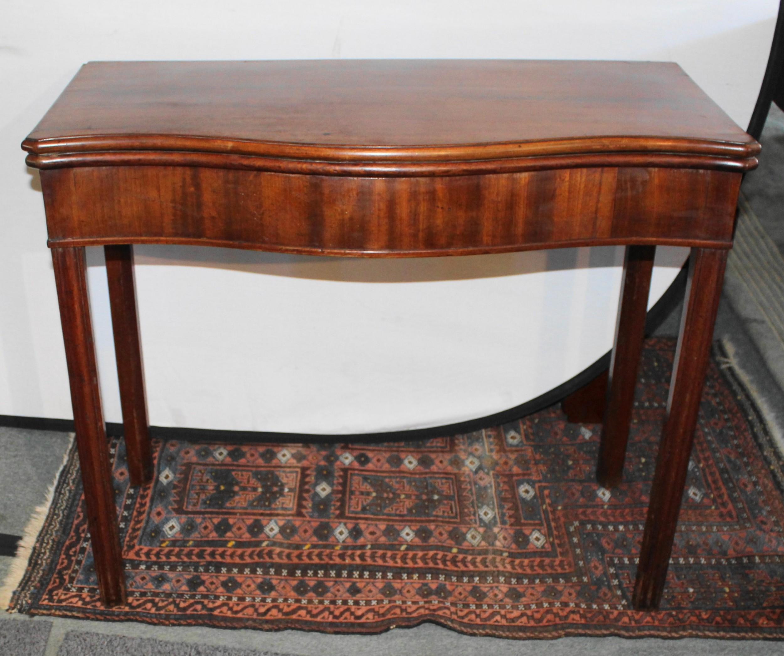 george iii mahogany serpentine card table