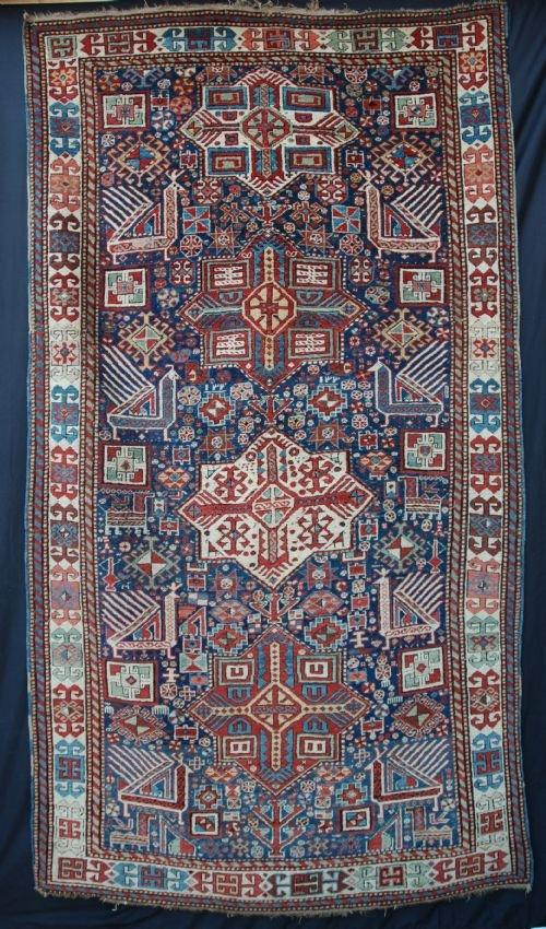 antique akstafa rug eastern caucasus