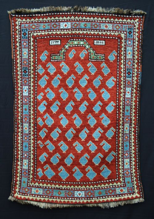 Thumbnail picture of: Antique Prayer-Rug (namazlik), Kazak Mountains Region, South-Western Caucasus.