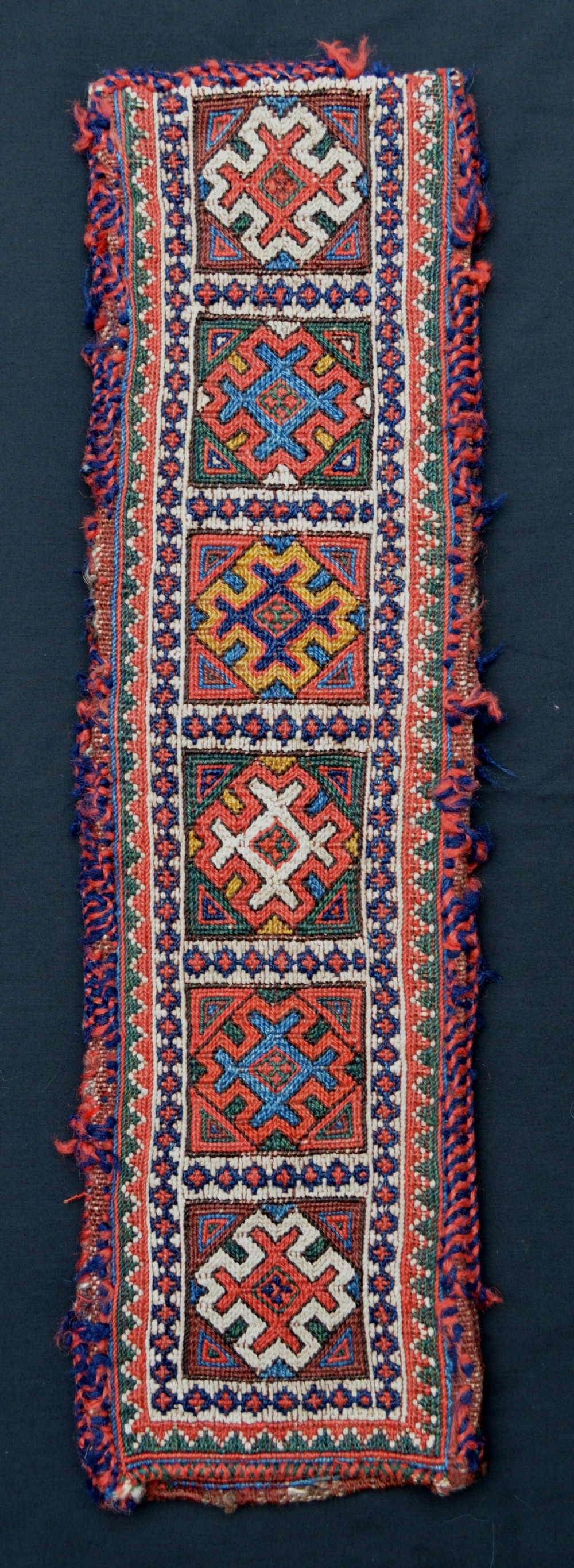 antique shearsbag afshar tribes southern persia