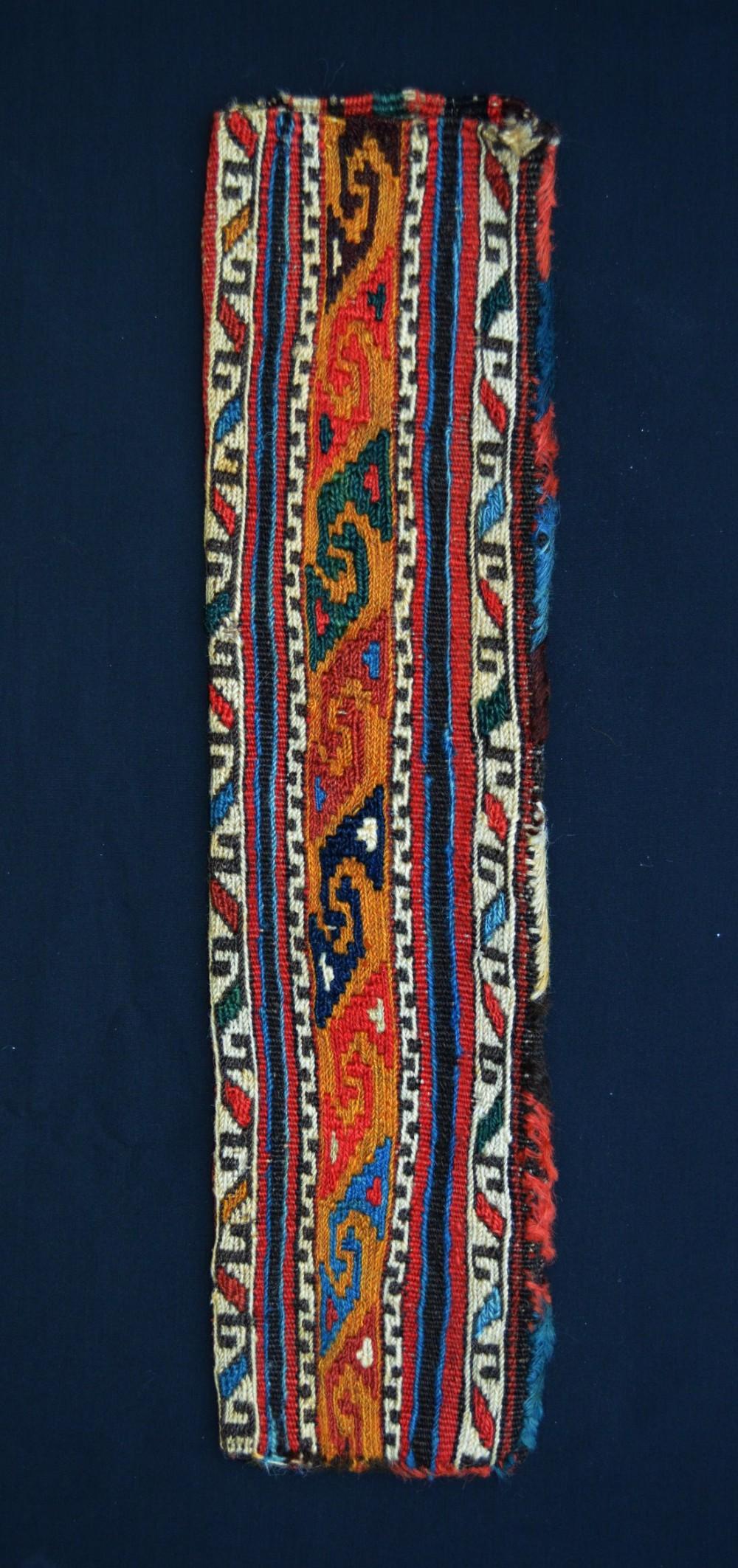 antique shearswaterpipe bag shahsevan nomads of moghan azerbaijan