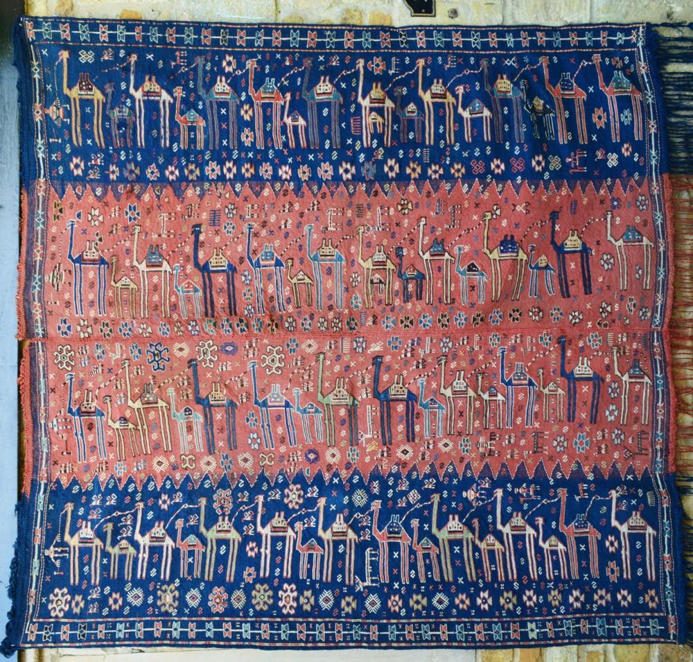 antique shadda cover karabagh southern caucasus