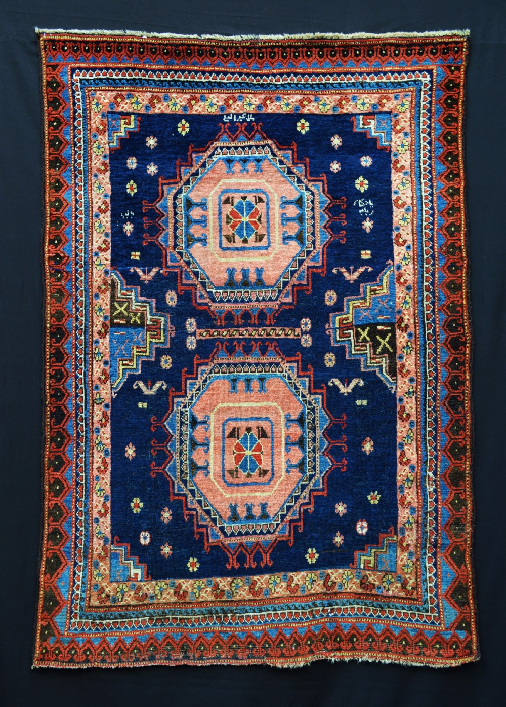 rare antique afshar tribal rug khorassan region northeast persia