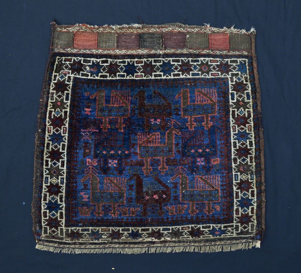 antique half saddlebag baluch tribes northeast persia