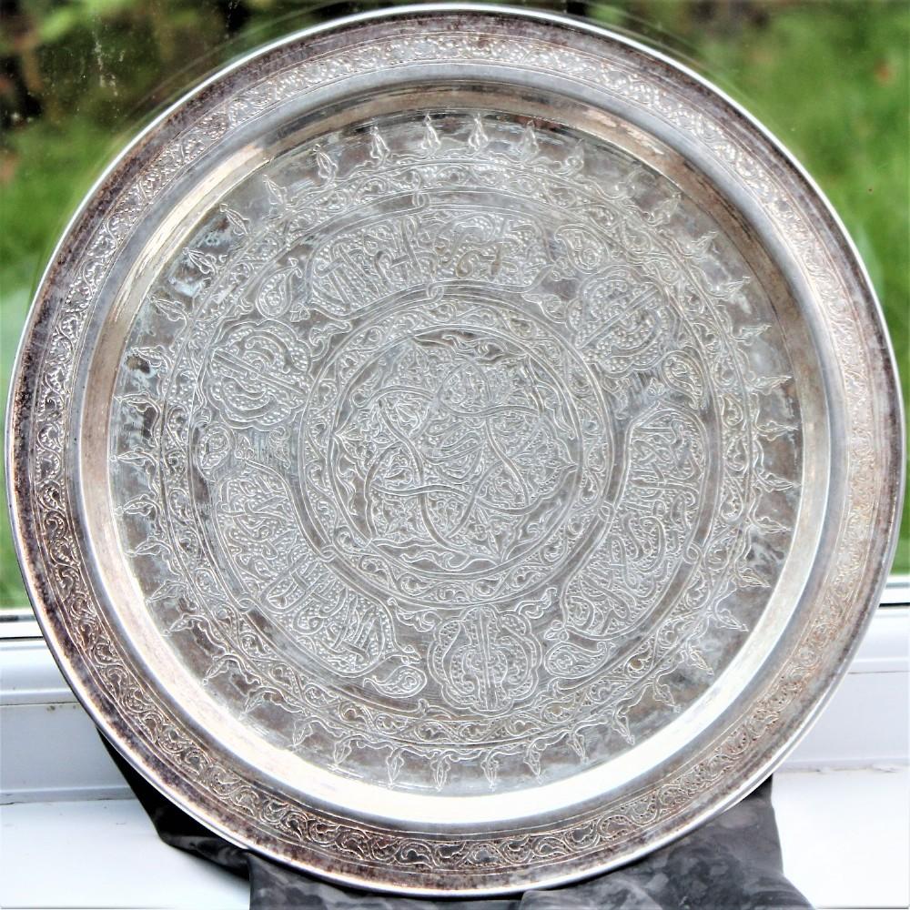 silver plated circular salver