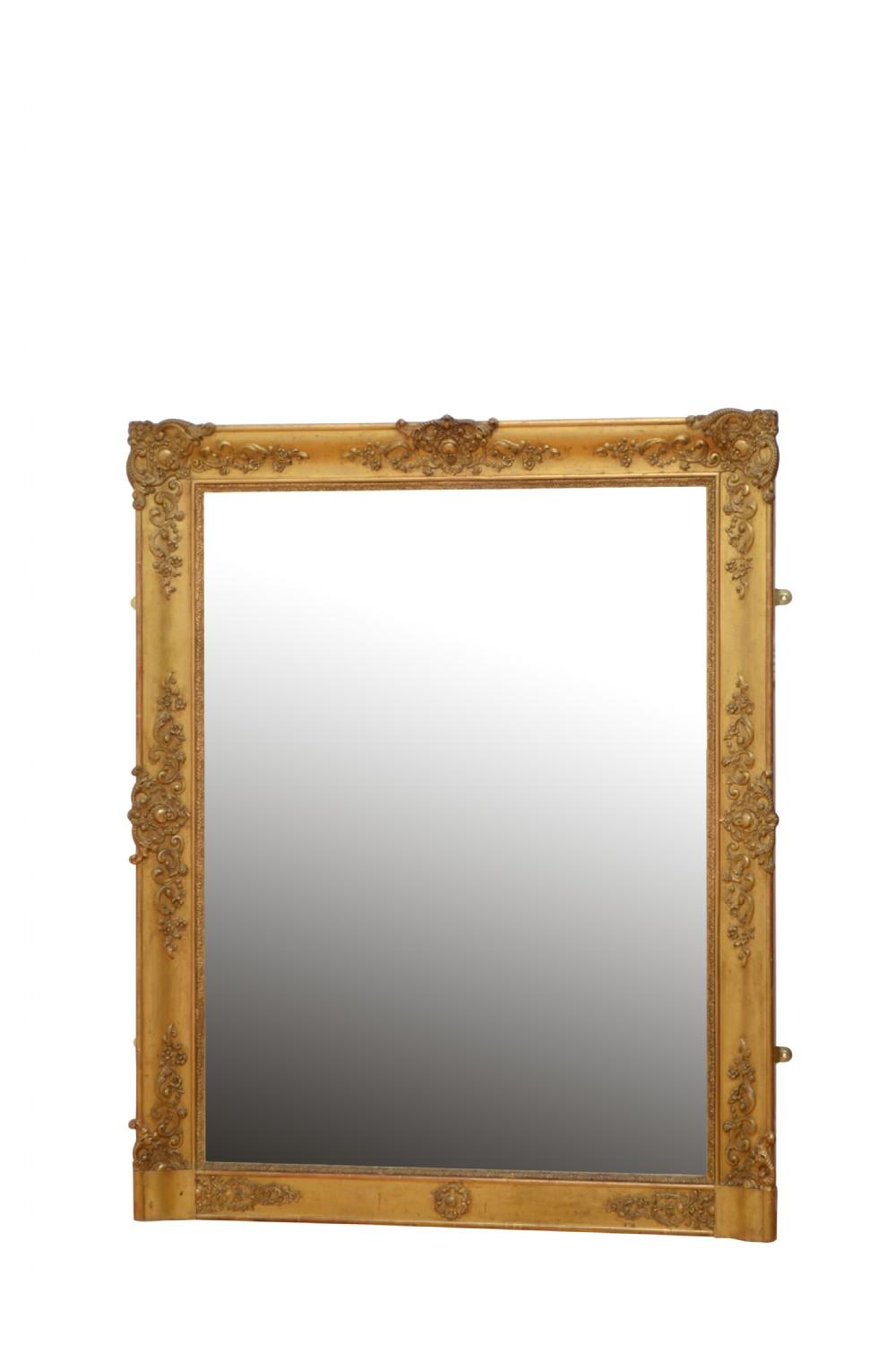 antique french xixth century mirror