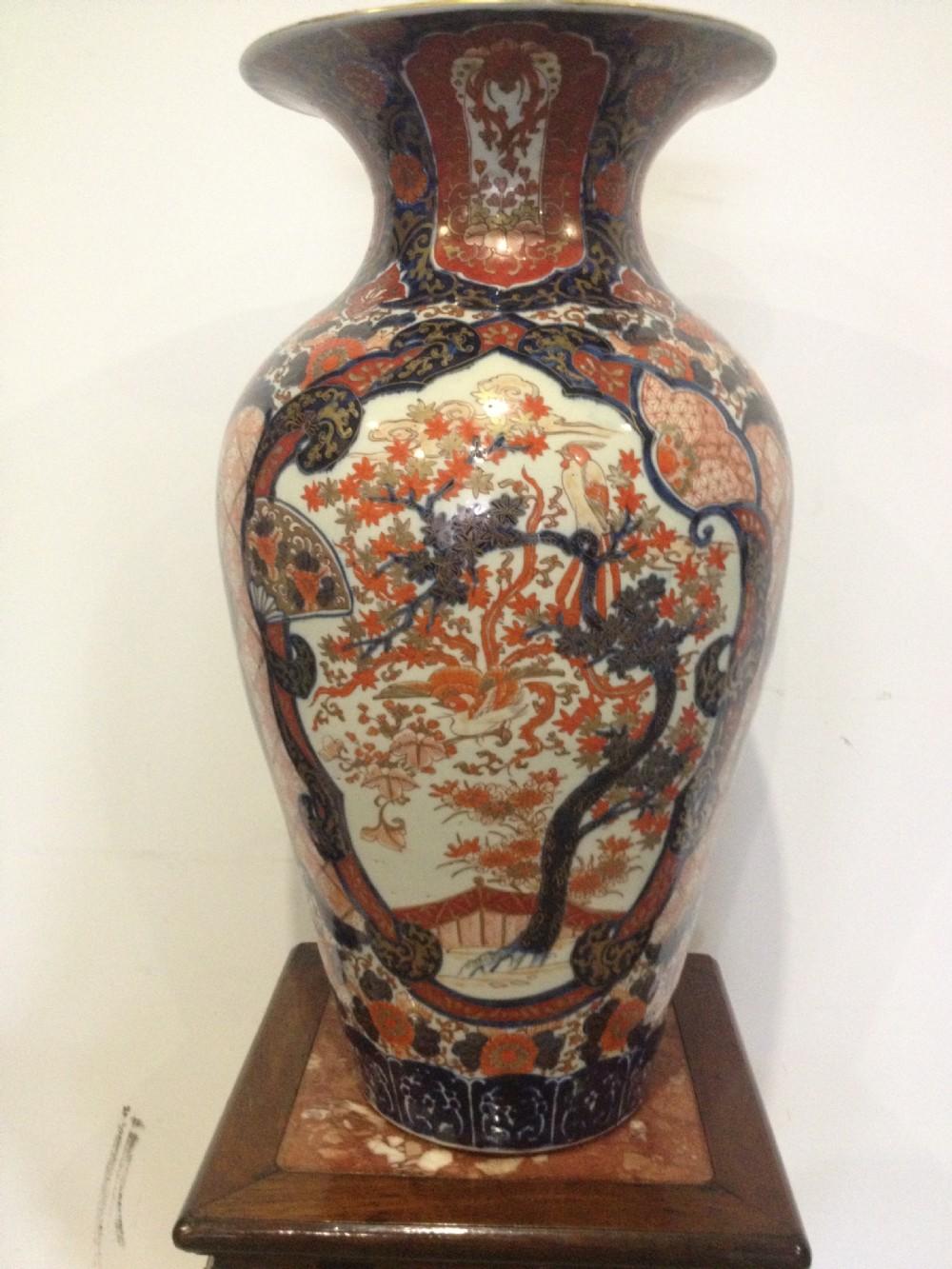 Fantastic quality large japanese imari vase 235382 fantastic quality large japanese imari vase reviewsmspy