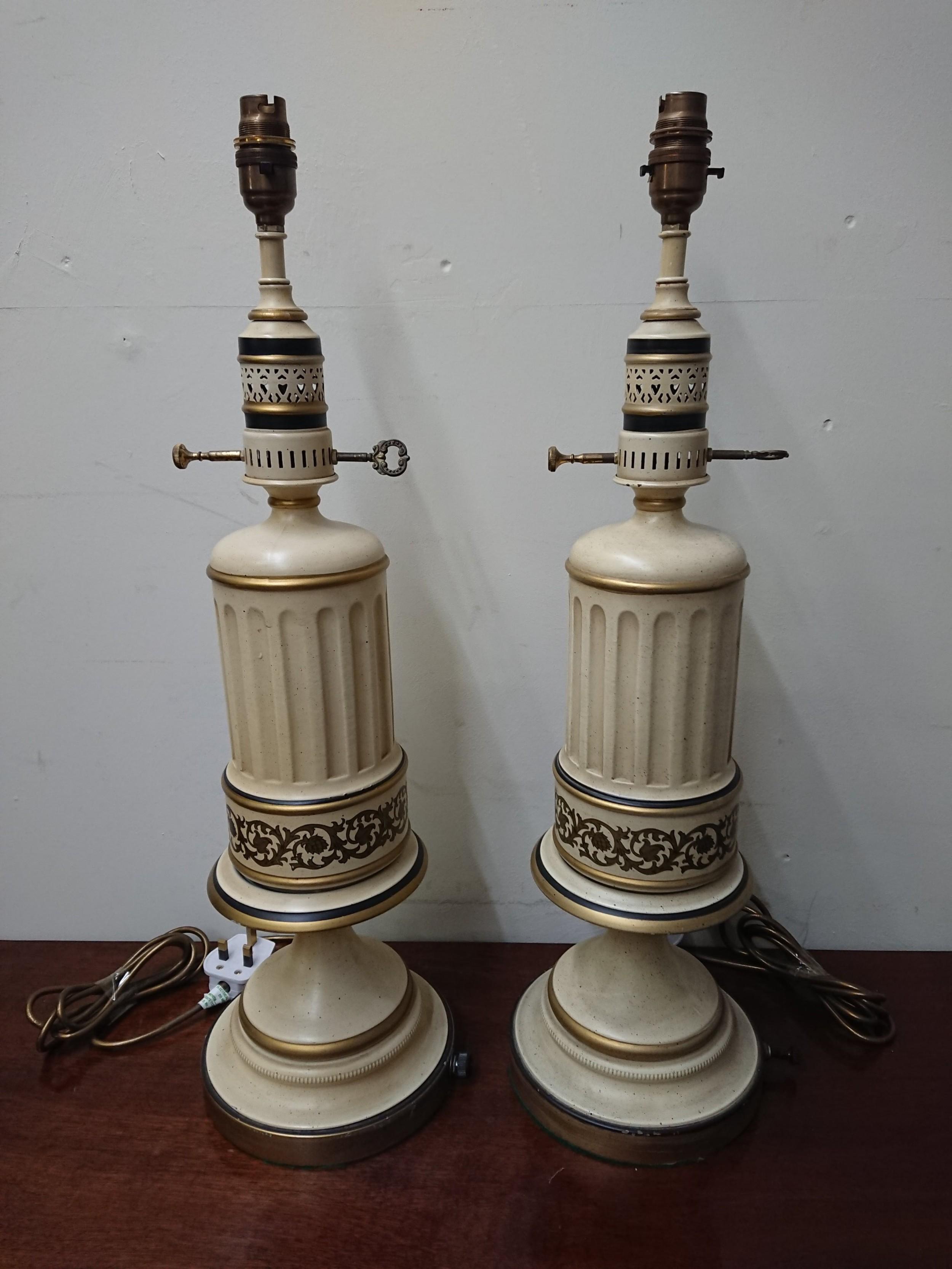 original pair of painted metal lamps