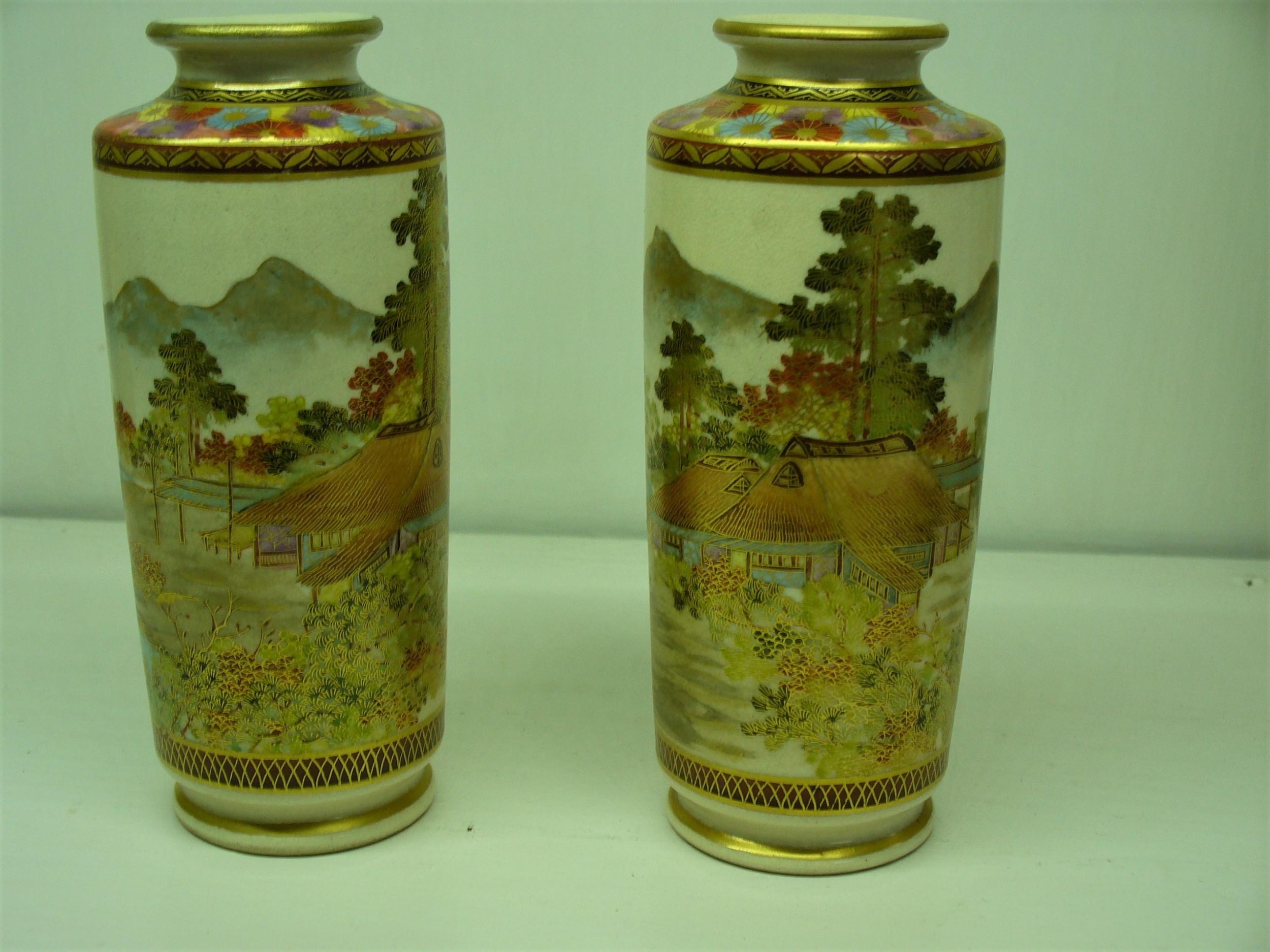 japanese satsuma vases