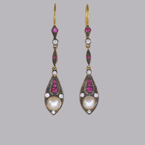 Antique Jewellery - The UK's Largest Antiques Website