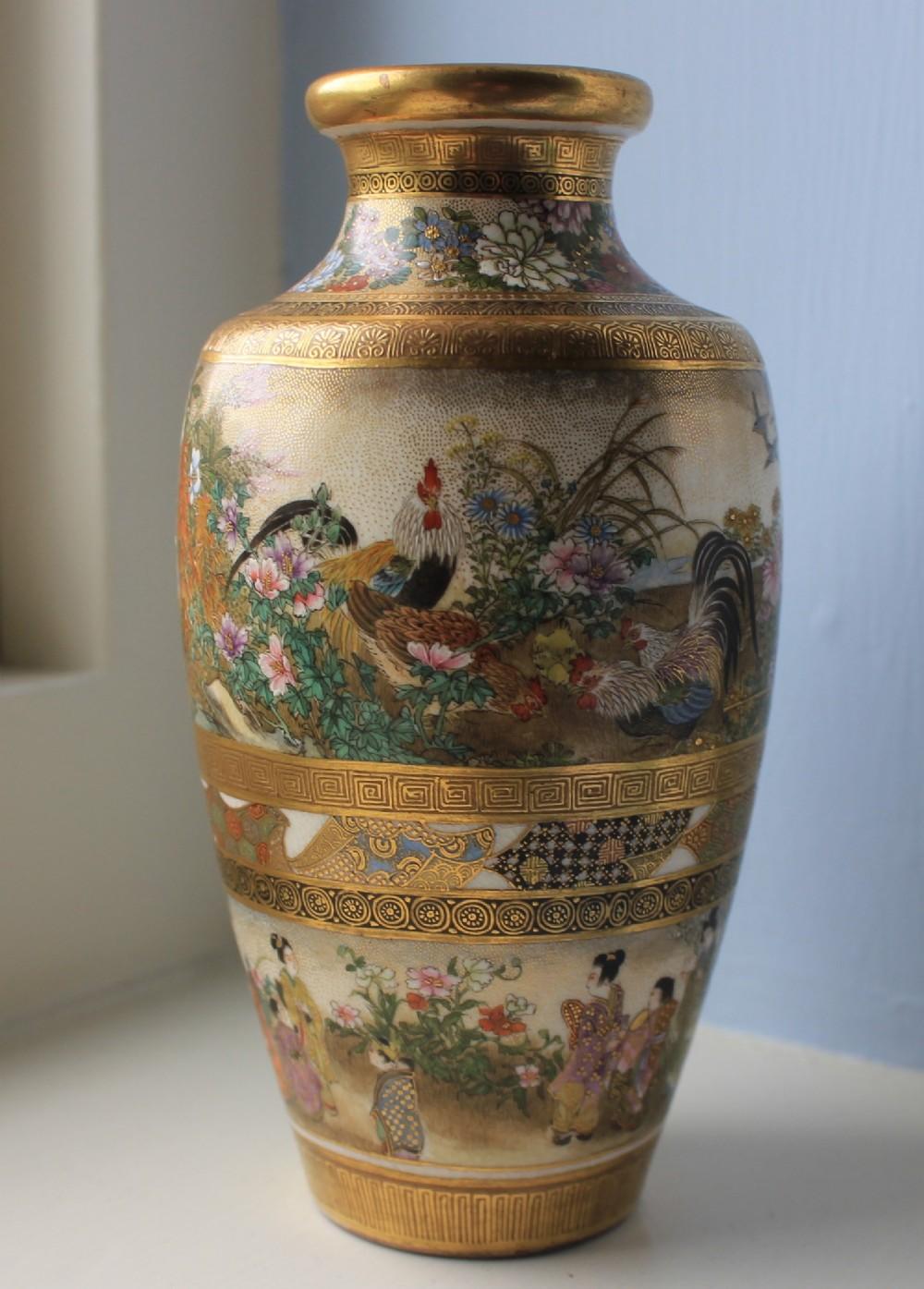 Vase japanese satsuma Satsuma Pottery