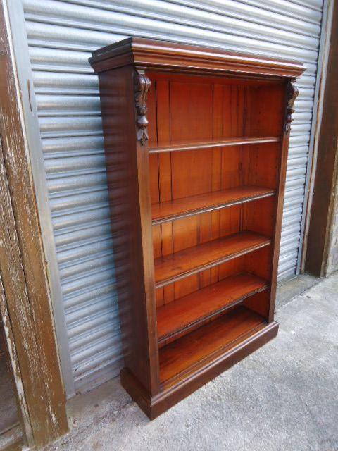 tall mahogany bookshelf