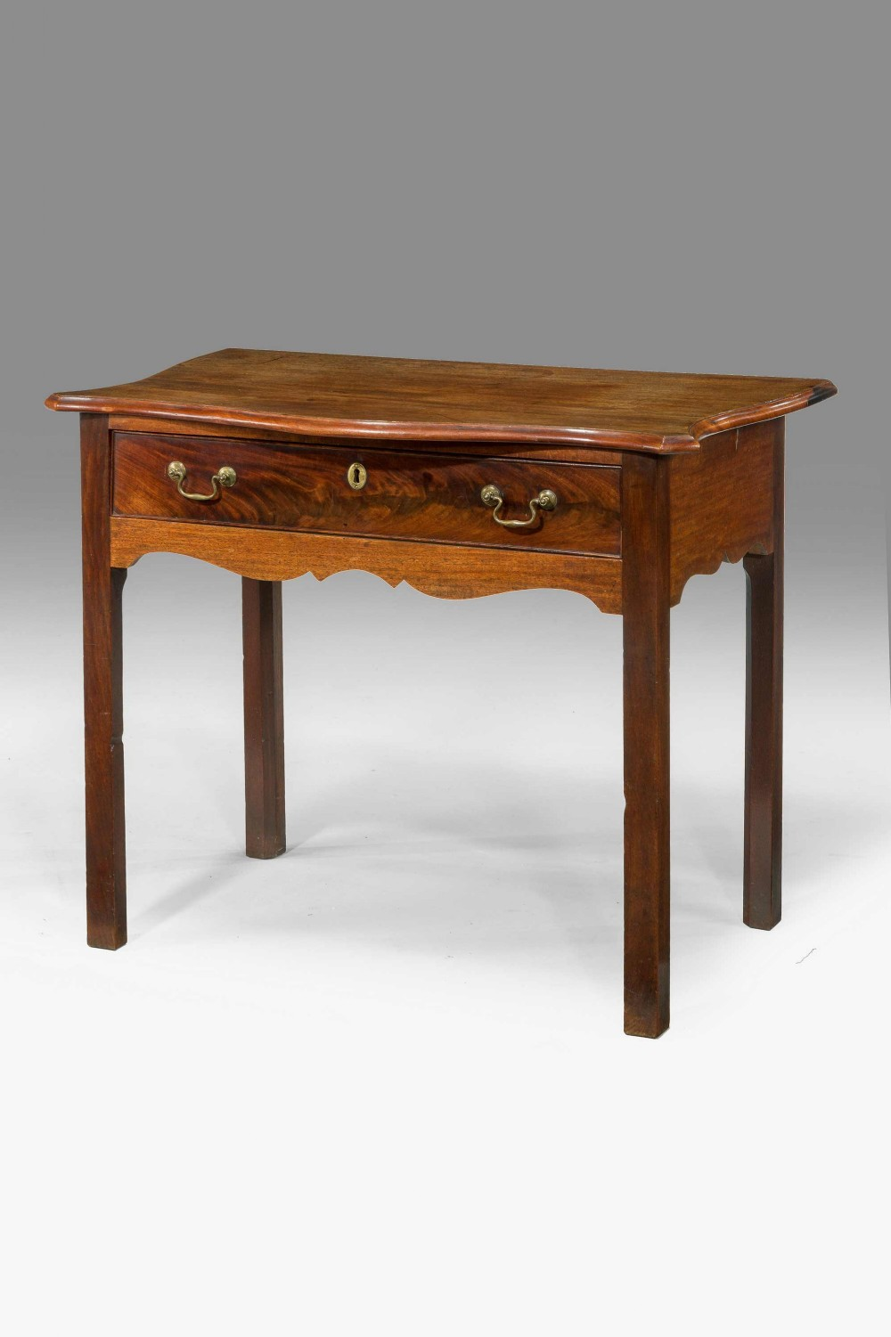 chippendale period mahogany side table