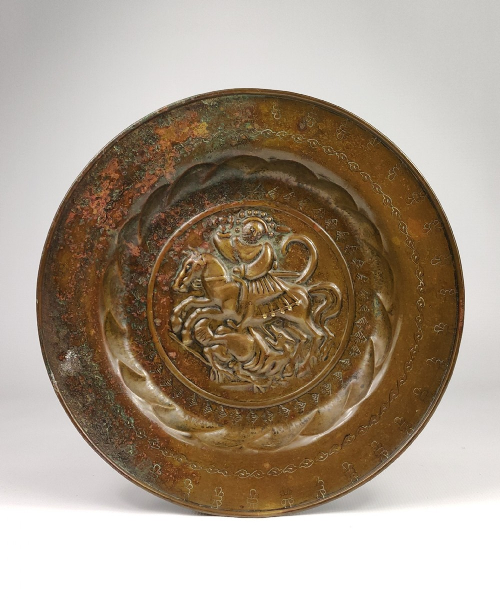 a 16th century alms dish depicting george and the dragon